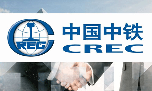 中国中铁02
